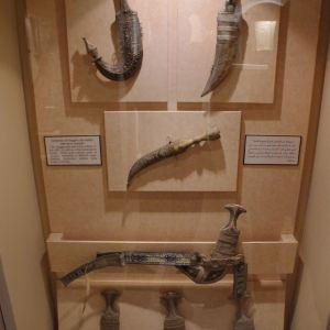 扎耶德国家博物馆旅游景点攻略图