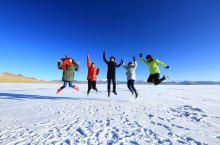 40冰川两日游特别亮真的是人少景美