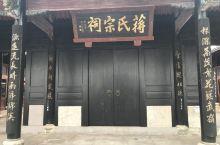 溪口风景区-蒋氏故里