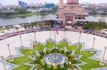 马来西亚布城(太子城)太子广场