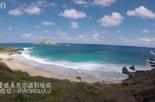 玛卡普吾海滩延时摄影