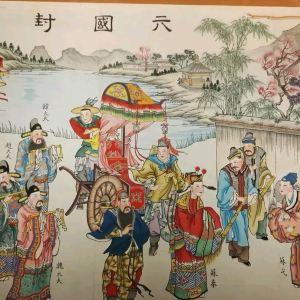 杨柳青年画馆旅游景点攻略图