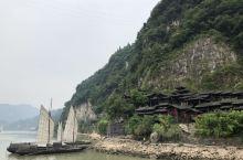 长江三峡游轮之旅三峡篇