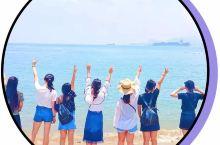 逃离魔都毕业之旅!只需4.5h,就让你遇见最美的5个海岛!