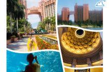 #激情一夏#水菱环球之旅の天堂岛亚特兰蒂斯王国酒店