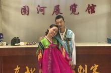 欢迎北京的小情侣 来珲春 防川一日游