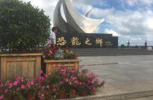 黑龙江嘉荫县