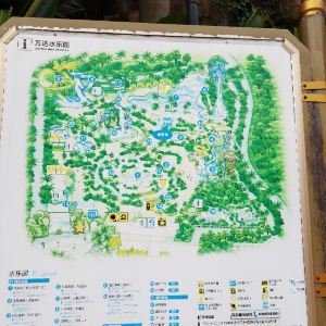 万达水乐园旅游景点攻略图