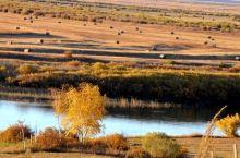 秋日的草原与额尔古纳河