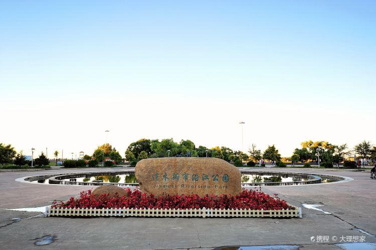 Yanjiang Park2