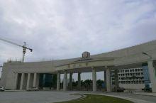 海南大学小览