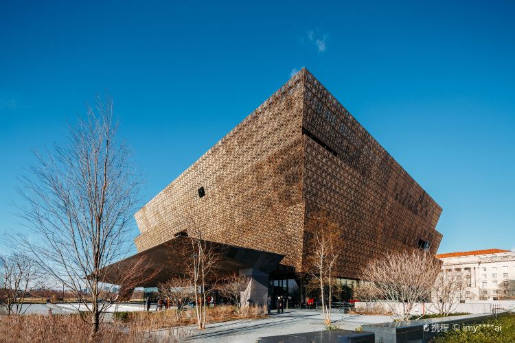 National Museum of African Art1