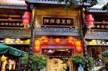 #瓜分10000元#陈麻婆豆腐川菜馆