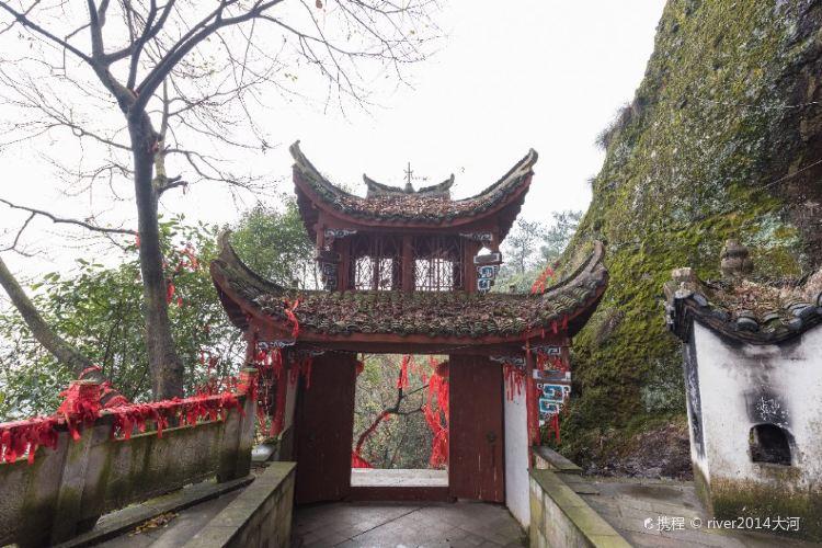 Dahongyan Kongtongshan Scenic Area4