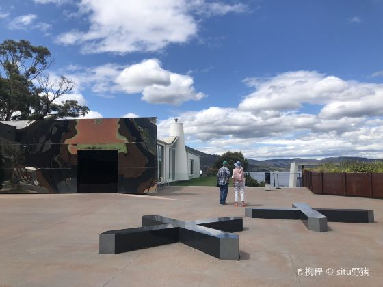 Museum of Old and New Art