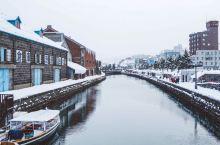 日本小樽运河,《情书》拍摄地之一