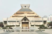 河南省博物院之二