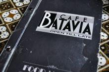 雅加达最有历史的咖啡厅--巴达维亚咖啡馆