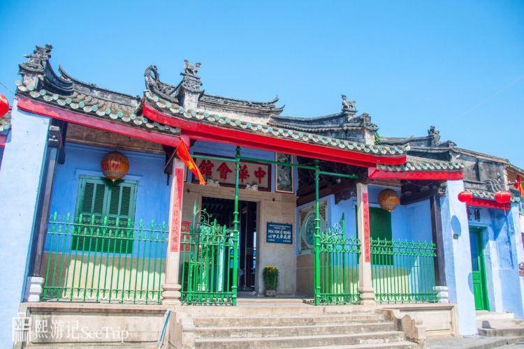 中華會館2