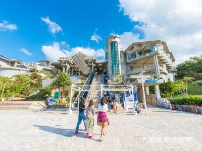 해양박람회 기념공원