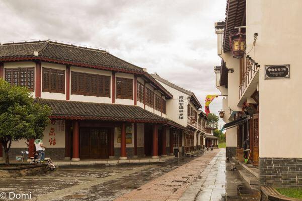 가오춘 옛 거리3