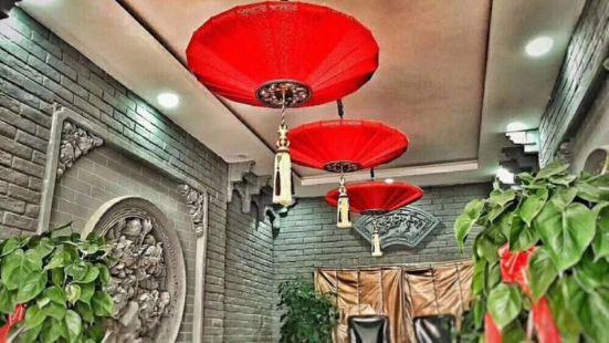 清真·慕蘭火鍋店
