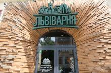 啤酒博物馆: 利沃夫的当地啤酒名气不小,livviska在国际上还获过奖。这座啤酒博物馆占地600平