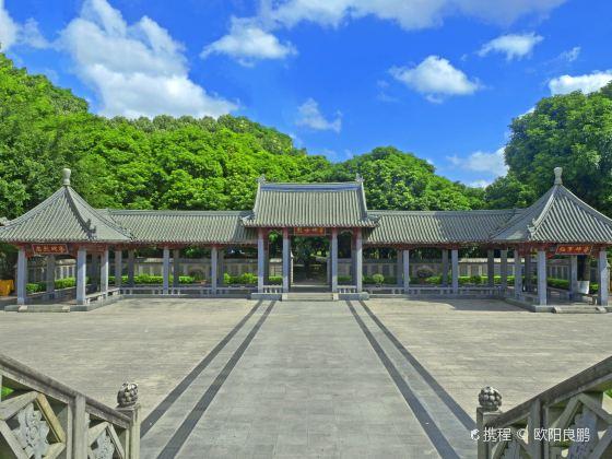 Minzhong Revolutionary History Memorial Hall