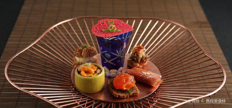 Hu Yue · Ge Peng Cuisine( Lakeside )1