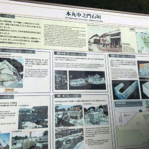 皇居东御苑旅游景点攻略图