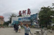 长河岛 长河岛位于丹东市宽甸满族自治县长甸镇河口景区的中心腹地,建有朝鲜民俗村等景点。岛上可提供满族