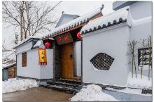 体验私汤温泉,吃北方特色面点——南京汤山吉邸天竹温泉民宿