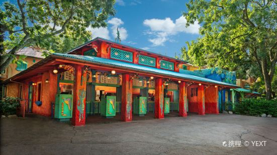 Flame Tree Barbecue