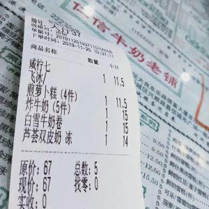 仁信老铺甜品(惠福东路店)旅游景点攻略图