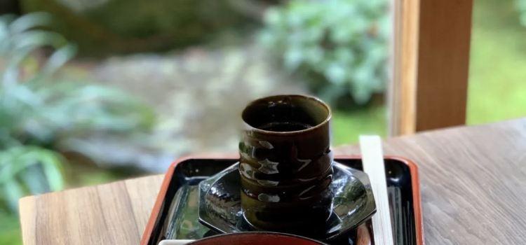 Oimatsu Arashiyamaten2
