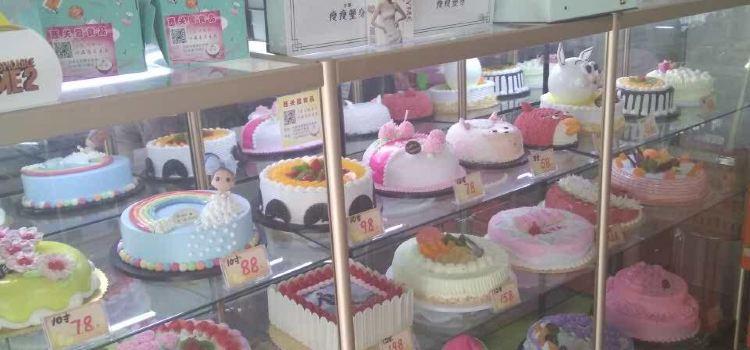 西關園蛋糕食品1