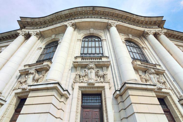 索菲亞大學