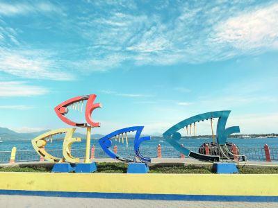 Puerto Princesa City Baywalk Park