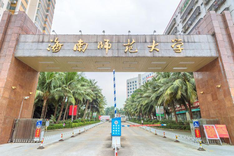 Hainanshifan University