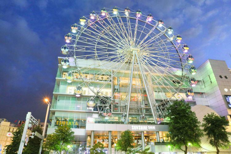 陽光盛榮購物中心