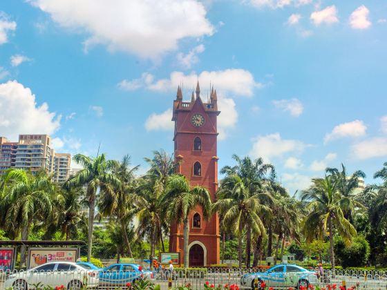 Haikou Bell Tower
