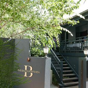 The Balfour Kitchen旅游景点攻略图
