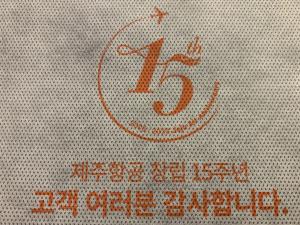 인천,추천 트립 모먼트