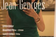 Jean George@Waldorf Astoria BH