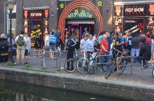 晚上不让拍的阿姆斯特丹红灯区