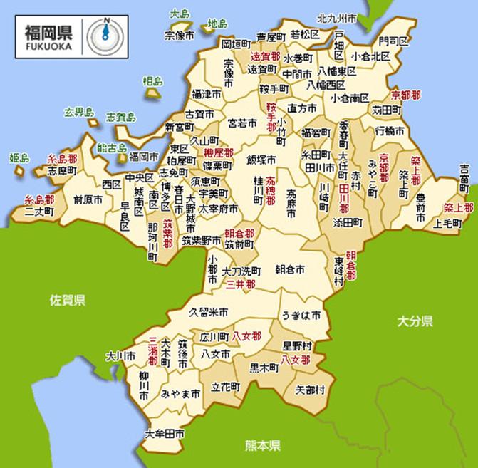 福冈县经济总量排名_经济