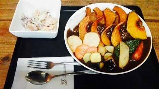 Yakushima Curry Growth
