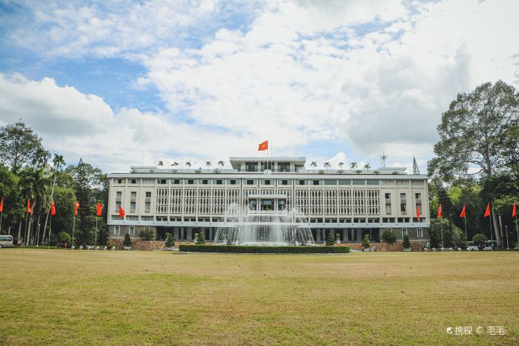 Reunification Palace3