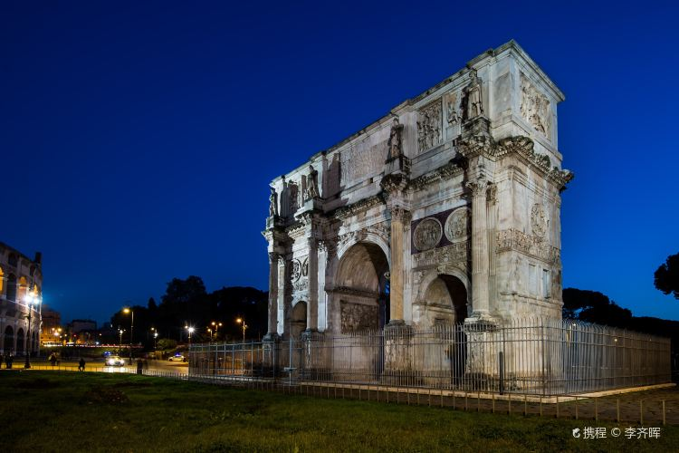 Arch of Constantine4