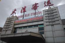 历经多重转车,从盘锦红海滩到大连---北方三省游(22)